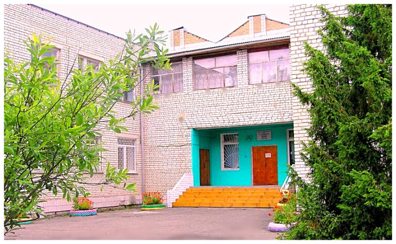 Фото здания СРЦН